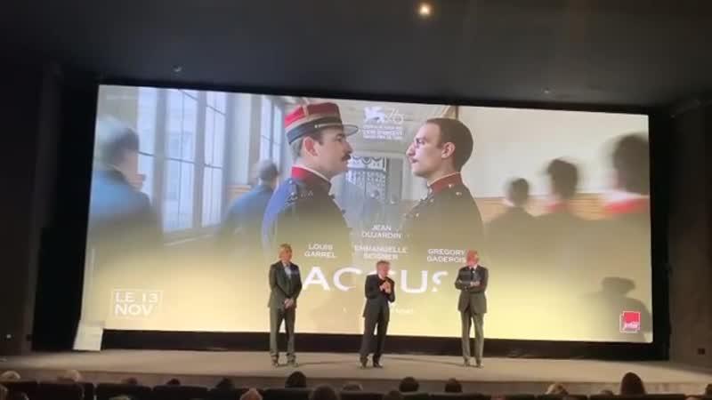 @grossjudith Jaccuse avant-premiere at Memorial de la Shoah 3 (11.11.2019)