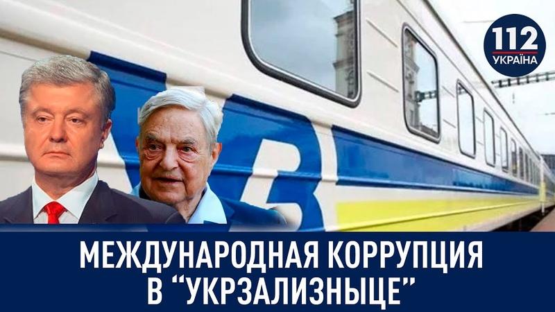 Олигархи вывезли из Украины более 800 млн долларов, - Деркач