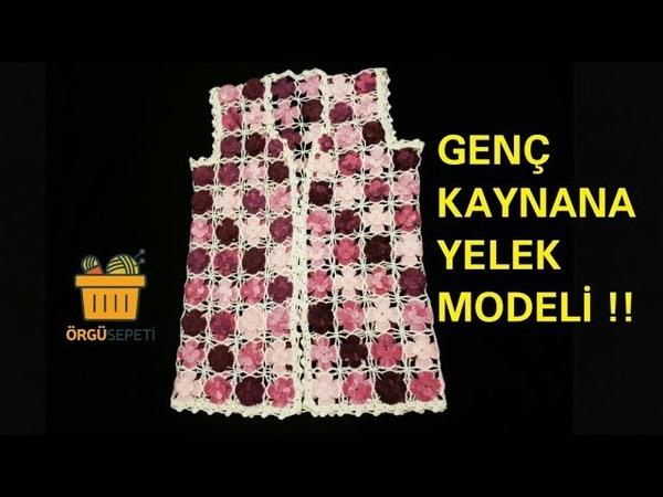 Genç Kaynana Yelek Modeli Anlatımlı yapılışı tutorial yarn knitting