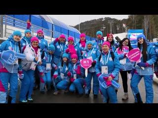 Волонтеры КемГИК вернулись с Универсиады в г.Красноярск.