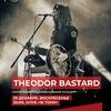 THEODOR BASTARD | 29 декабря | 16 Тонн
