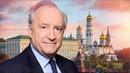 Слишком поздно РФ не изменить во Франции призвали Запад изменить риторику