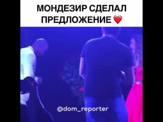 Как Мондезир сделал предложение Ефременковой. Это был концерт Бузовой. Красивый поступок