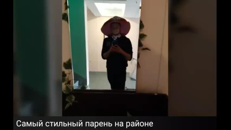 С дррр Ромуфка