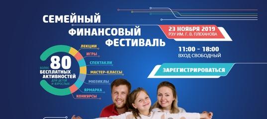 Кредит с плохой кредитной историей киев без предоплат