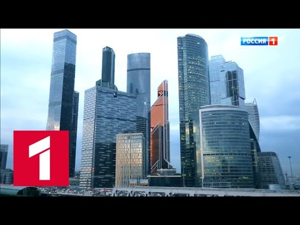 Москва на высоте. Фильм Аркадия Мамонтова