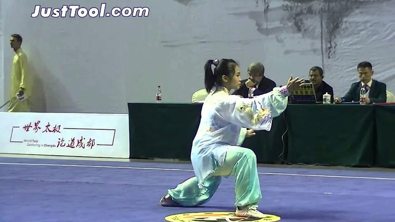 1st World Taijiquan Championships (2014) - Women's Group A Yang Style Taijiquan - 2nd Place MAS