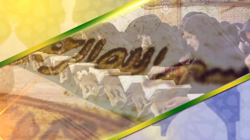 Agha Sheikh Mirza Husain Sabiri 1441 Ramazan 29 = 2020 05 22 Ziafat e Rehman Marifat e Quran Ep26