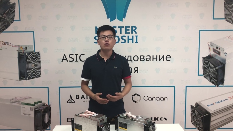 We sell miners buy antminer coupons sell coupons of bitmain ENG