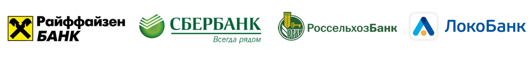 Банк партнёры
