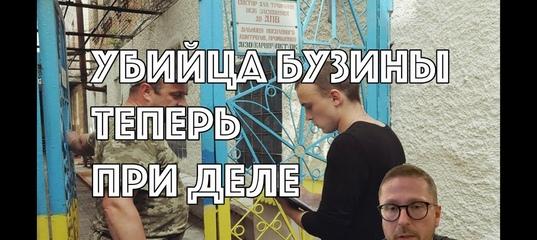 Анатолий шарий вконтакте группа reposts вконтакте