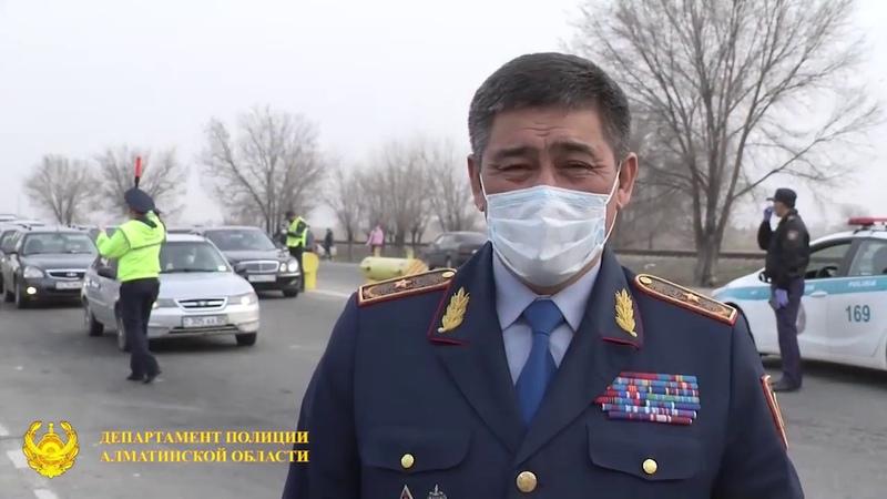 Начальник ДП Алматинской области генерал майор полиции Серик Кудебаев
