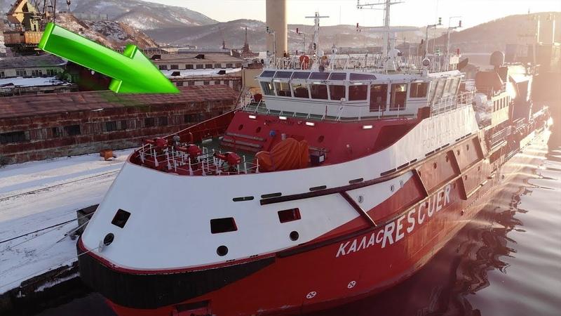 Спасательное судно Калас Обзор Корабля