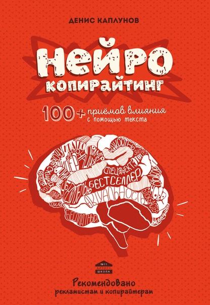 Подборка книг для бизнесменов по копирайтингу, изображение №7