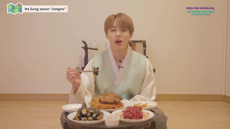 "Hallyu Star Ha Sungwoon introducing top tourist attractions In South Korea - ""Jongno"""