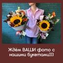 Vita Kachurova фотография #24