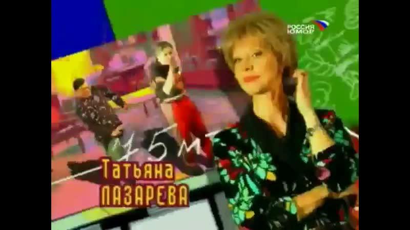 Заставка телесериала 33 квадратных метра 2004 2005
