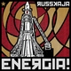 Russkaja - Sorry