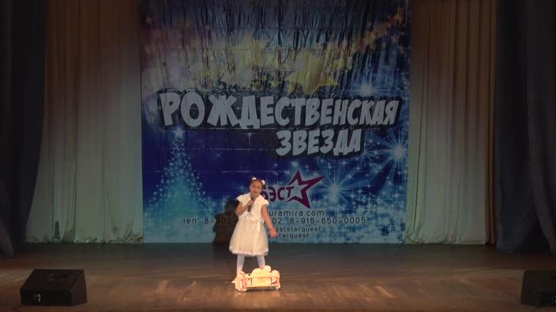 УЧАСТНИК №108 ЭМИЛИЯ ЧЕРНЫШЁВА эстр. вокал из мультфильма УМКА