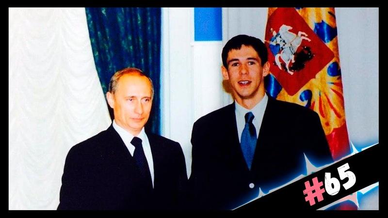 Путин наградил Панина Арнольд Шварценеггер Маленький Алексей Навальный ТОП 20 РЕДКИХ ФОТО 65