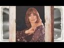 Ajda Pekkan - Nasılsın İyi Misin (Kaliteli Kayıt)