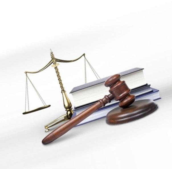 москва юридические дела