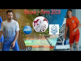 """basel aero""-""краснодаргоргаз"" общий 7:3"