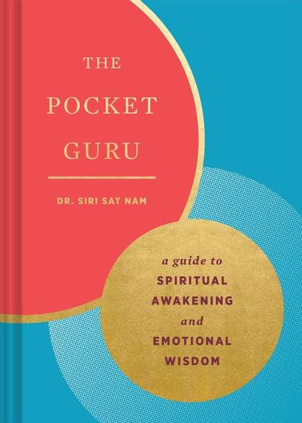 The Pocket Guru by Siri Sat Nam Singh