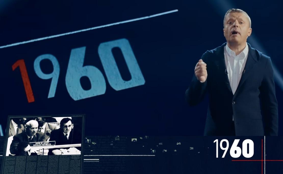 Парфенов-1960: Хрущёв с ботинком в ООН. Робертино Лорети. Сбит Пауэрс. Белка и Стрелка