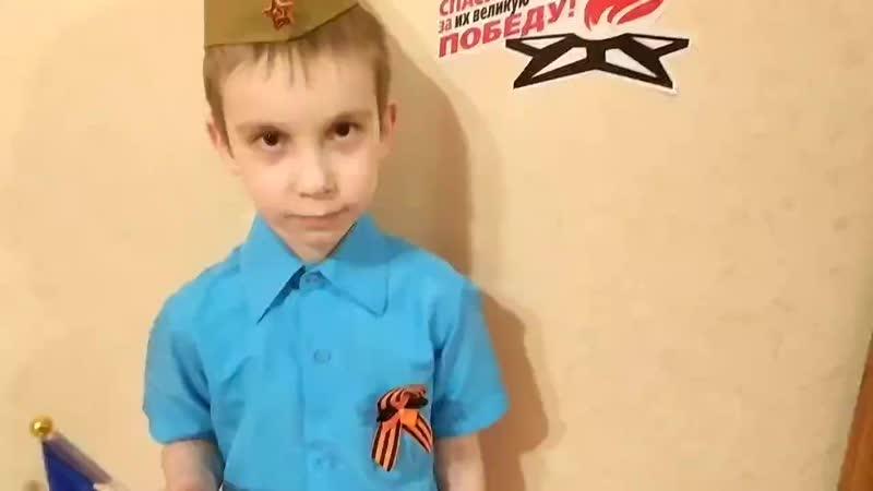 Максим Косолапов 7лет группа Лисичка