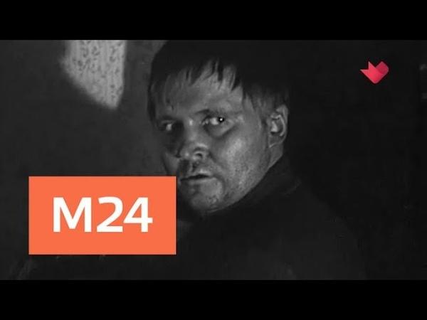 Тайны кино Адъютант его превосходительства Москва 24