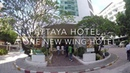 A One New Wing Hotel@Pattaya
