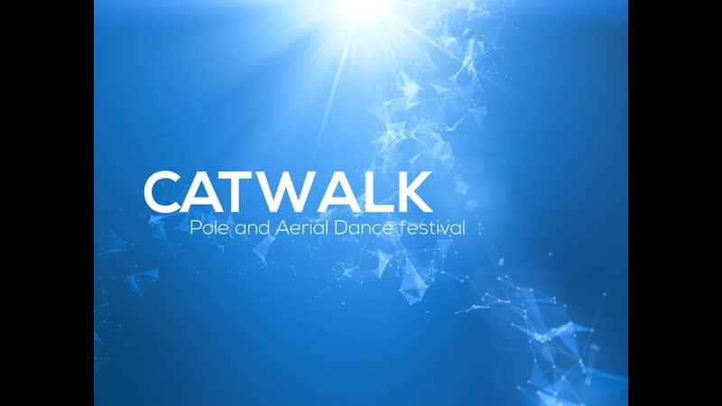 Татьяна Ваховская Catwalk Dance Fest IX pole dance aerial 27 10 18