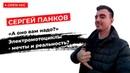 MOTORCITY TV Электромотоциклы и электроскутеры от Pankov Motors