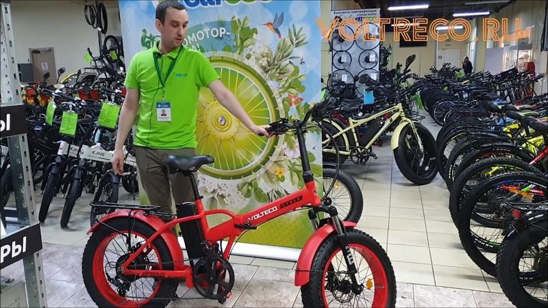 Электровелосипед Фэтбайк Volteco Cyber Bike New Велогибрид Новинка 2020 Обзор Voltreco.ru