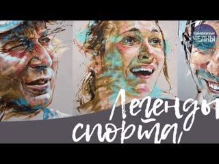 Афиша Челнов на 30 ноября - 1 декабря