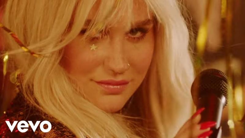 Kesha - Woman (Official Video) ft. The Dap-Kings Horns