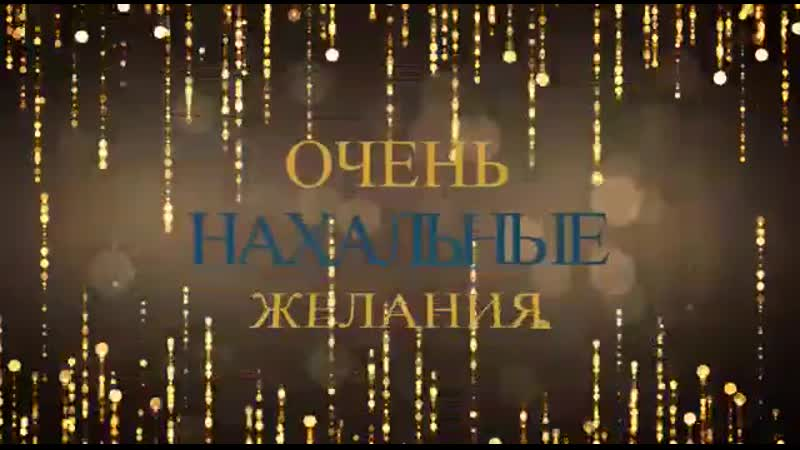 VIDEO 2019 12 31 19 22