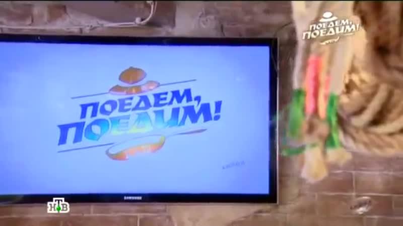 Поедем, поедим! - Москва и 5 лучших мест для отдыха в России