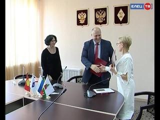Юбилей университета, день рождения Ивана Бунина, открытие культурного форума