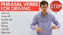 16 English PHRASAL VERBS IDIOMS about Driving