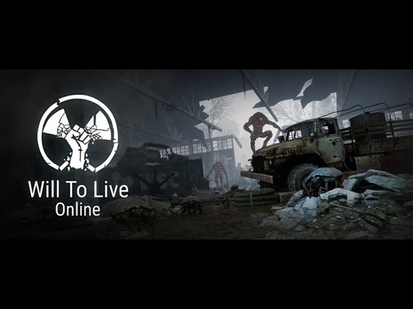 Will to Life c кланом Red Scare [Убийцы пауков часть 2]