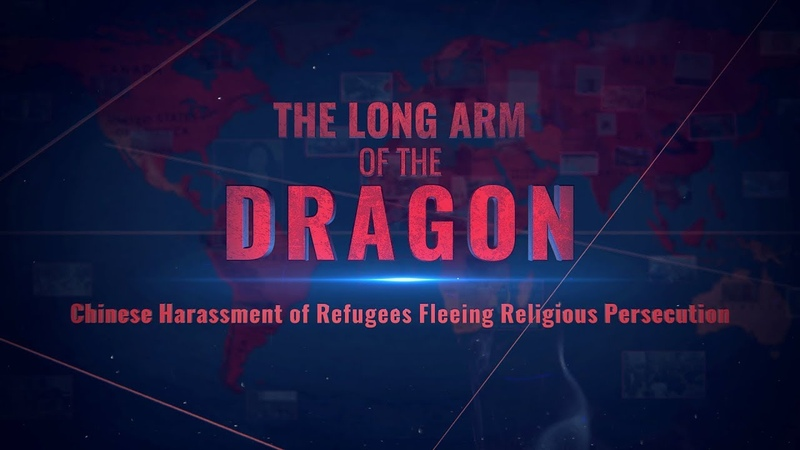 The Long Arm of the Dragon: Chinese Harassment of Refugees Fleeing Religious Persecution