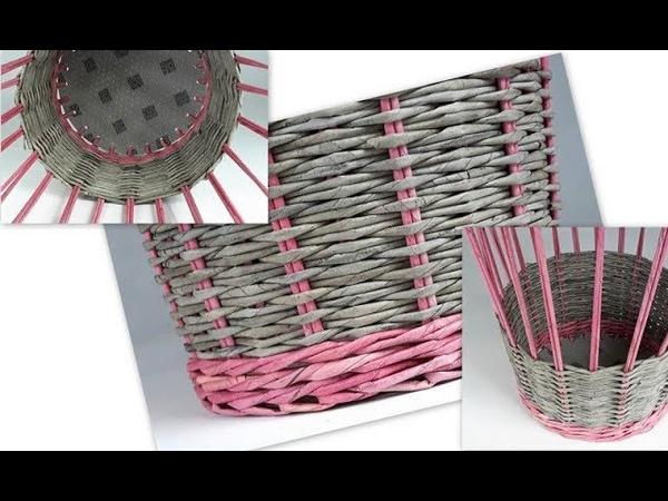 Плетение 3 мя трубочками ситцем вдогонку на чётном кол ве стоячков