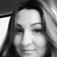 Диана Помогаева