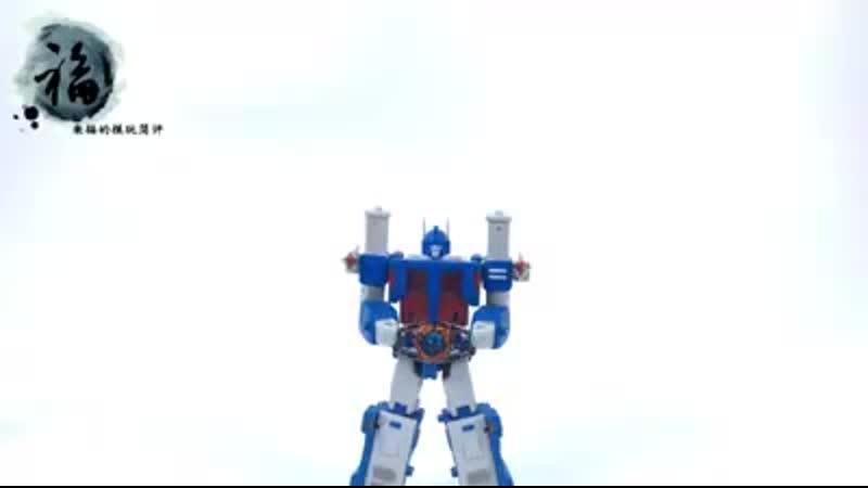 MS Toys God Ginrai