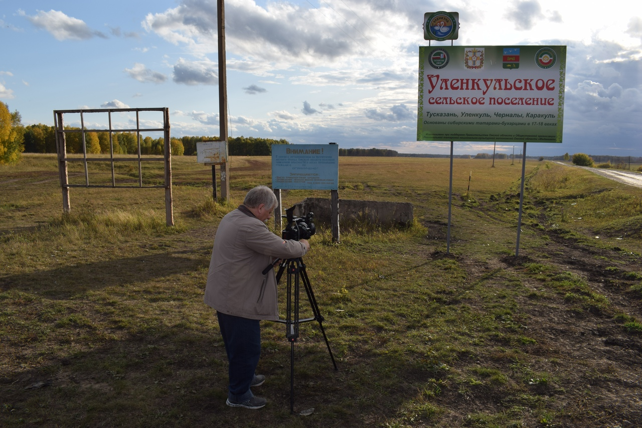 Стартовали съемки документального фильма о деревне бухарских татар