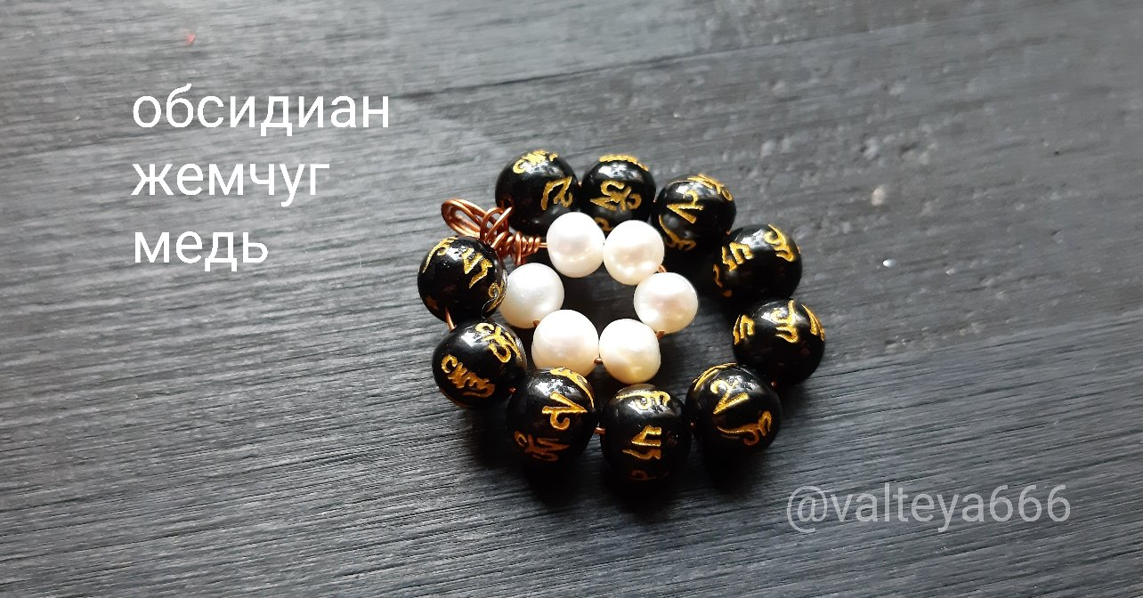 Украина - Натуальные камни. Талисманы, амулеты из натуральных камней - Страница 2 RUtRLVAaRP8