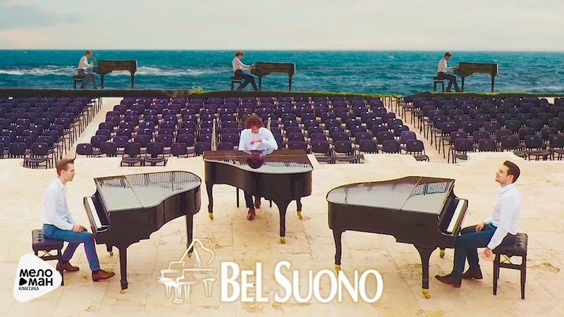 Bel Suono Vivaldi Four seasons Summer Official Video 2018