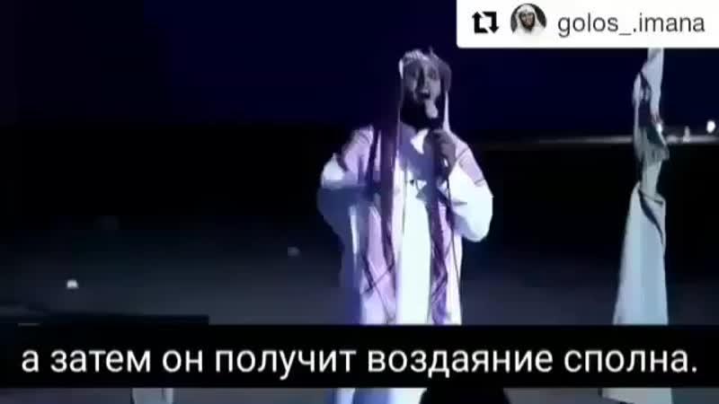 منصور السالمی on Instagram منصور السالمي نايف ا MP4 mp4